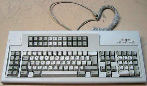 Ipex buckling spring keyboard