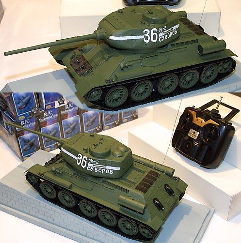 Mitsuwa tank.