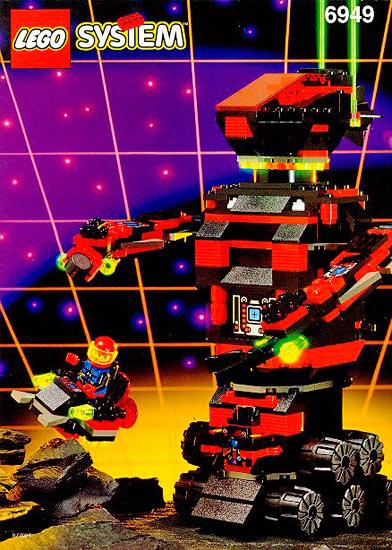 Lego Robo Guardian