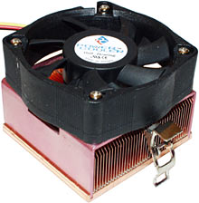 Power Cooler PCH137