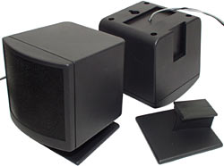 XPS 510 satellite speakers
