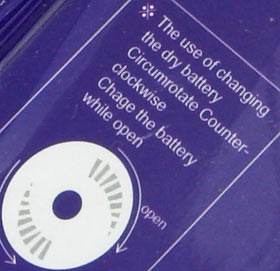 Packaging detail